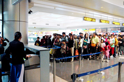 Vietnam airport fast-track service