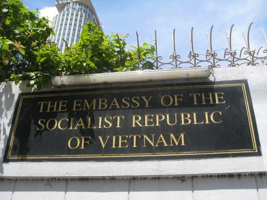 Apply for visa in vietnam embassy